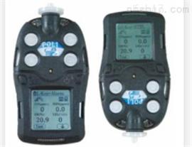 MP400/MP400P美国盟莆安 便携式复合气体检测仪