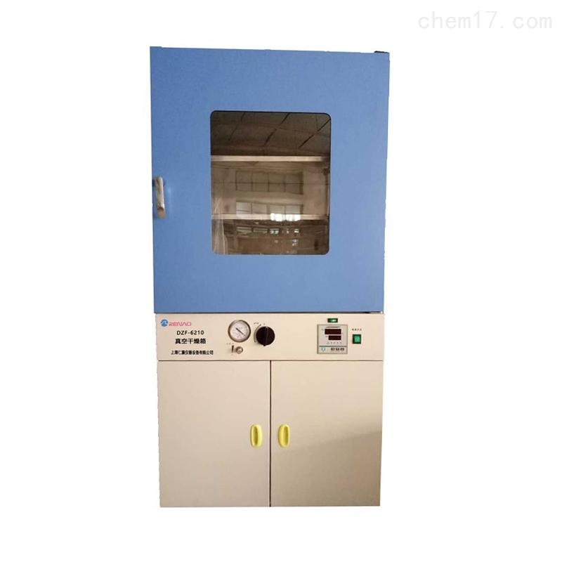 一体式真空干燥箱6210