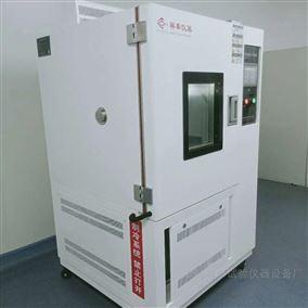 郑州高低温试验箱