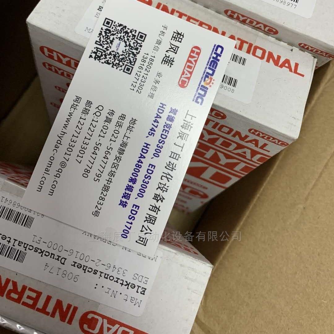 德国贺德克EDS3448-5-0040-000辰丁常年现货