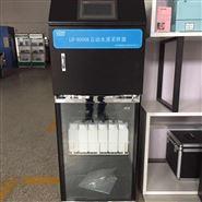 在线式水质采样器AB桶 生产厂家