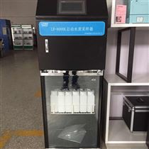 LB-8000K在線式水質采樣器AB桶 生產廠家