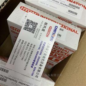 德国贺德克EDS1791-N-250-000上海一级经销