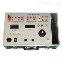 单相继电保护测试仪扬州生产商