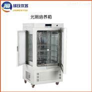 植物恒温光照培养箱MGC-400植物光照实验
