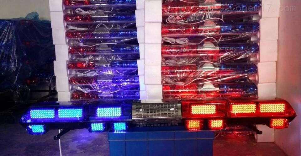 奥乐电子警报器维修治安巡逻长排警示灯24V