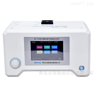 ZR-7230原子吸收汞分析仪
