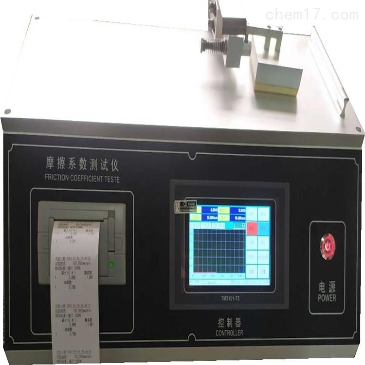 纸张摩擦系数测试仪