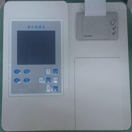 ZRX-30228茶叶检测仪