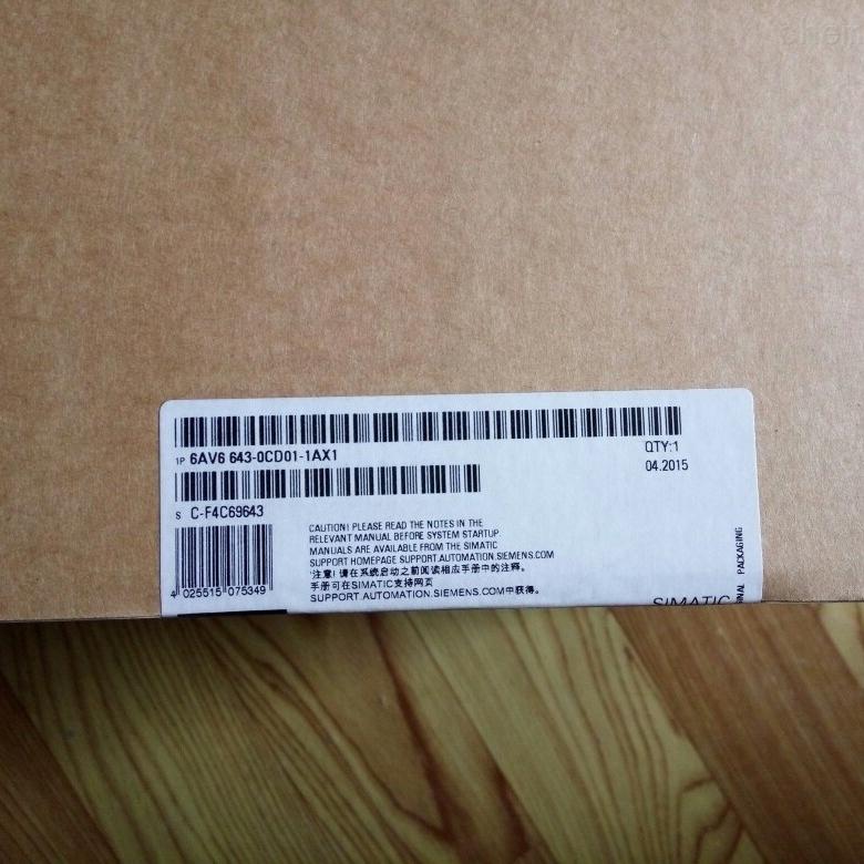 咸宁西门子MP277-10 触摸屏模块代理