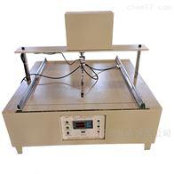 湘科DPK數顯式電動坯料抗折儀