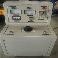 3000A温升三倍频发生器耐压装置