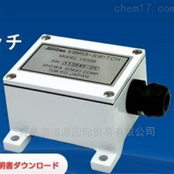 Model-1500B振动开关SHOWA昭和测器