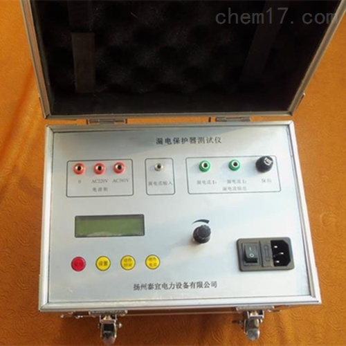 漏电保护器测试仪江苏