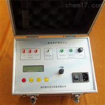 多功能漏电保护器测试仪