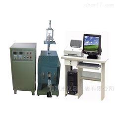 矿物绵综合热分析仪