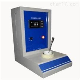 ZRX-30150树脂放热峰分析仪