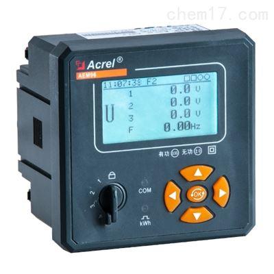 AEM96/CFK点阵式液晶屏智能电能表