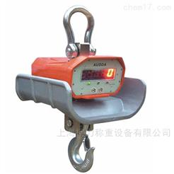 OCS-KL-10T耐高温型直示吊钩秤,室外型电子吊秤
