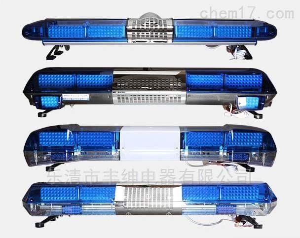 星际警灯维修配件1.2米长排警示灯LED