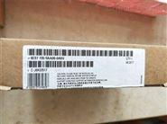 西门子S7-1500PLC系列模块总代理