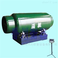 CS-KL-A电子氯瓶秤