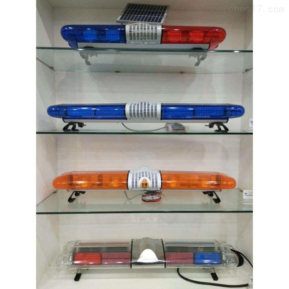 警灯灯壳维修LED爆闪车顶红蓝警灯LED