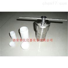 水热晶化釜