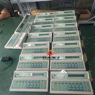 GY3537医院手持式细胞计数器32位报价_归永