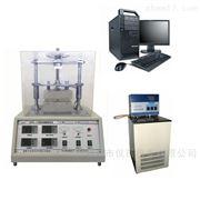 湘科DRPL-II系列导热系数测试仪(平板热流计法)