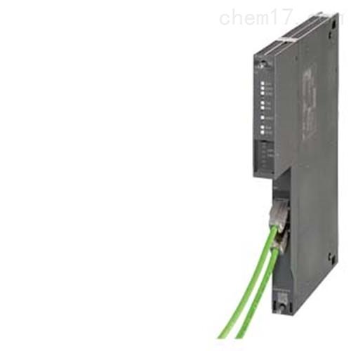6GK7443-1EX20-0XE0西门子PLC S7-200模块