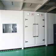 步入式實驗室