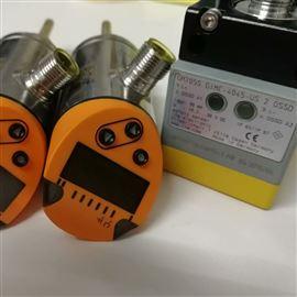 CHT3-456P-41/TG-SR量中取利CAPTRON传感器CHT3-476P-41