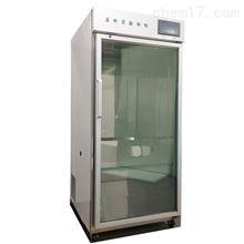 智能型层析实验冷柜
