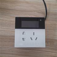 菏泽市插座型室内温度采集器;厂家直供