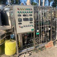 二手尿素玻璃水生产线 1吨双机纯水机