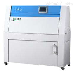 B-UV-I一恒being紫外耐气候试验箱