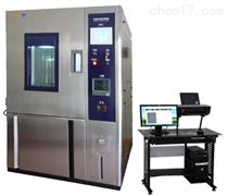 ZT-CTH-225S新型泛霜測試儀