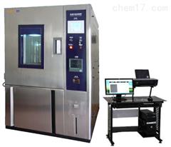ZT-CTH-225S新型泛霜测试仪