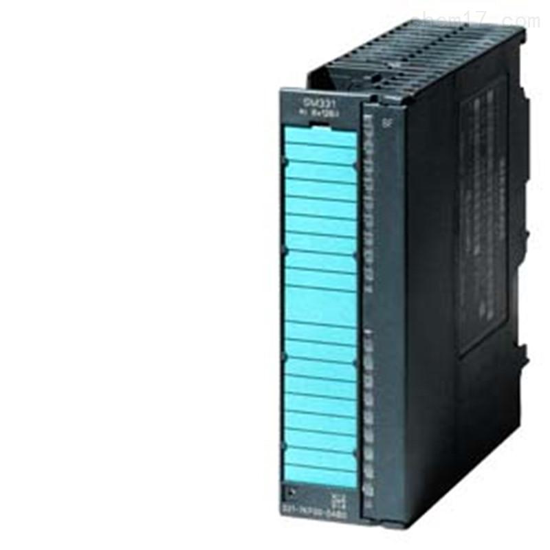 6ES7331-7PF01-0AB0西门子S7-300量模