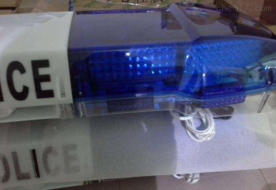 华安报警器维修 执法车车顶警示灯12V