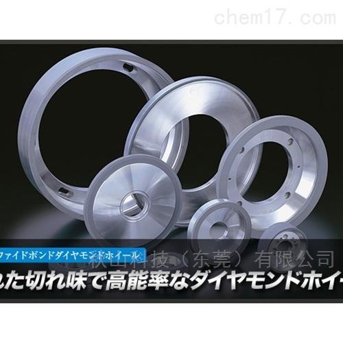 日本小仓珠宝ogura陶瓷结合剂金刚石砂轮