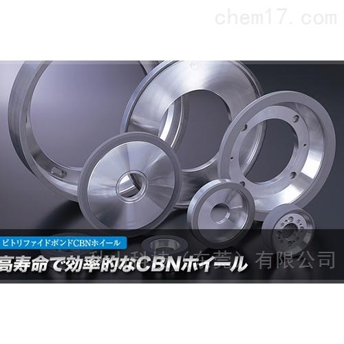 日本小仓珠宝ogura陶瓷结合剂CBN砂轮