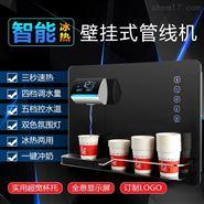 管线式饮水机