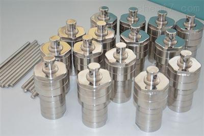 500ml不锈钢水热合反应釜