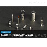 日本小仓珠宝ogura半导体制造用精密夹具