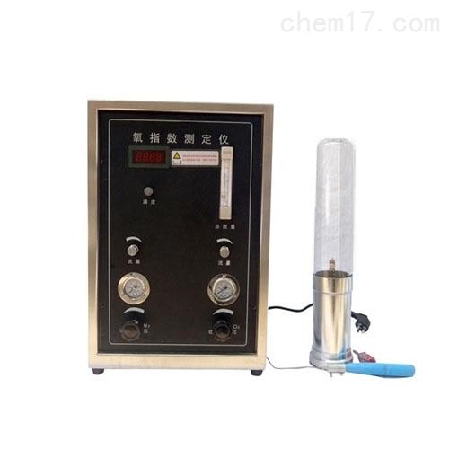 数显控温氧指数测定仪
