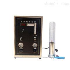 JF-5全自动氧指数试验仪