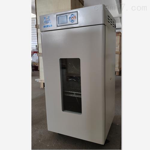 LRH-150-ME液晶屏霉菌培养箱(珠江牌)