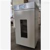 《珠江牌》LRH-150A液晶屏生化培养箱